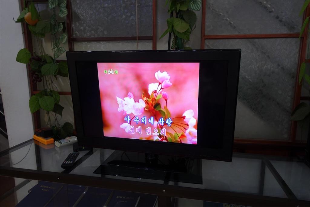 f:id:tomatsu1024:20160730053526j:image