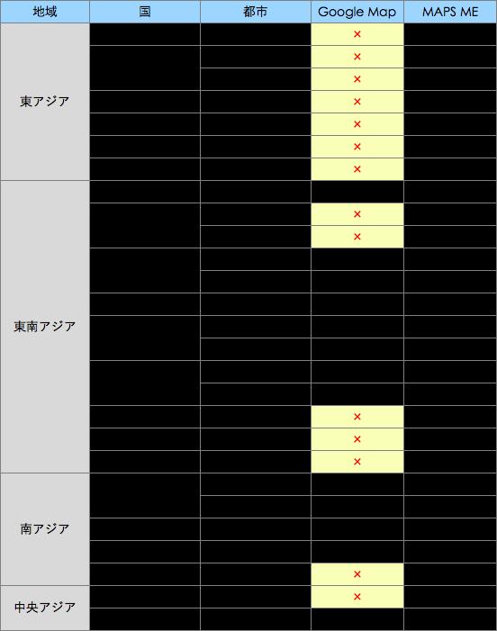 f:id:tomatsu1024:20160813202929p:plain