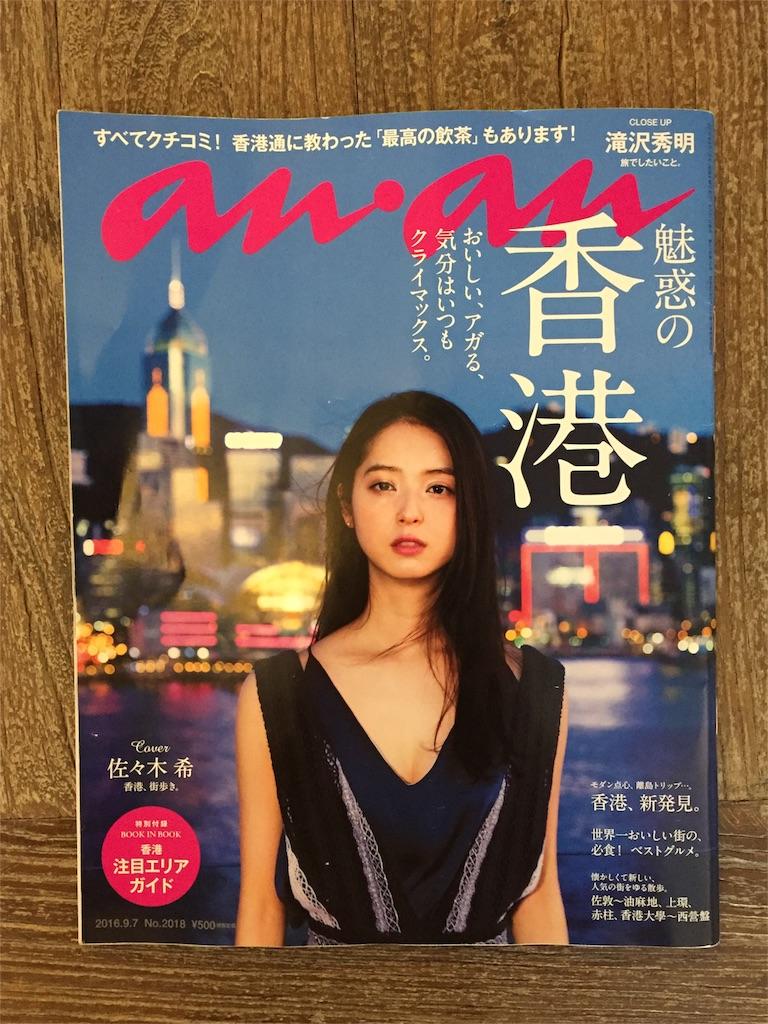 f:id:tomatsu1024:20160904105027j:plain