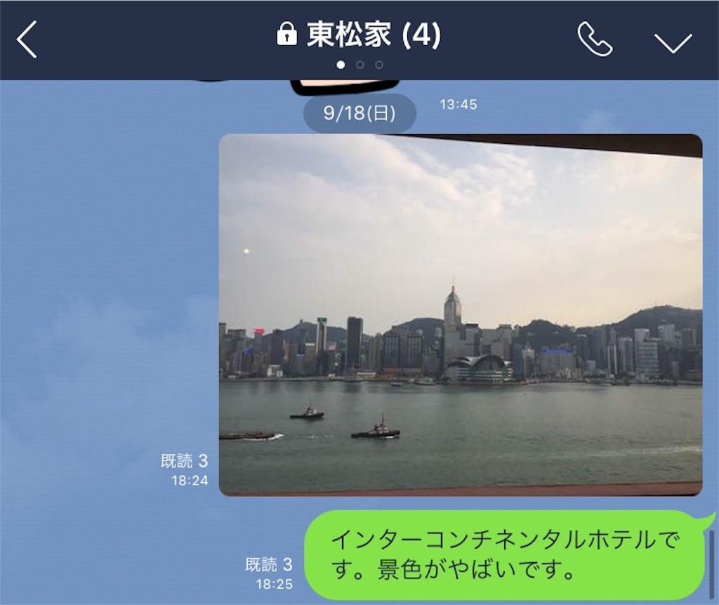 f:id:tomatsu1024:20160921034434j:image