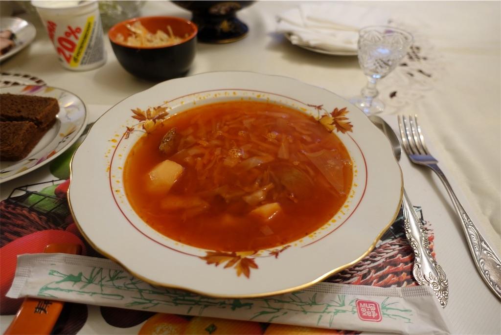 f:id:tomatsu1024:20161016114448j:image
