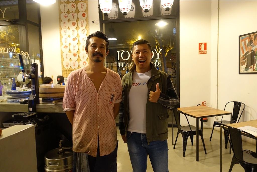f:id:tomatsu1024:20161023143058j:image