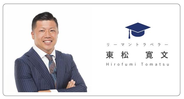 f:id:tomatsu1024:20161117191400p:plain
