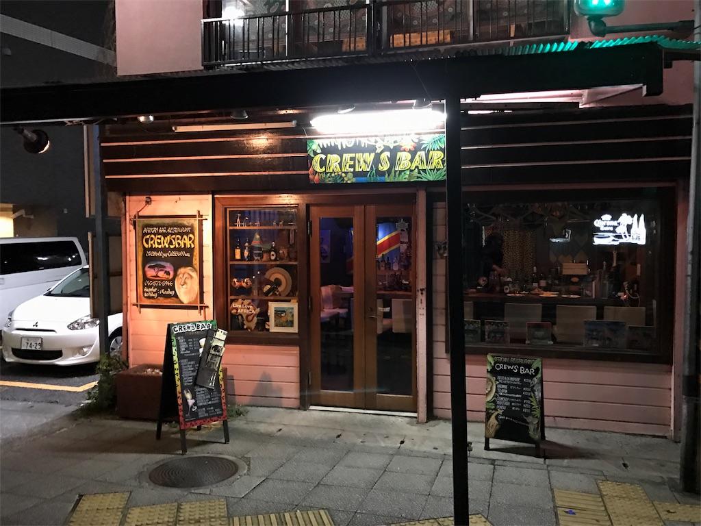 f:id:tomatsu1024:20161120040136j:image