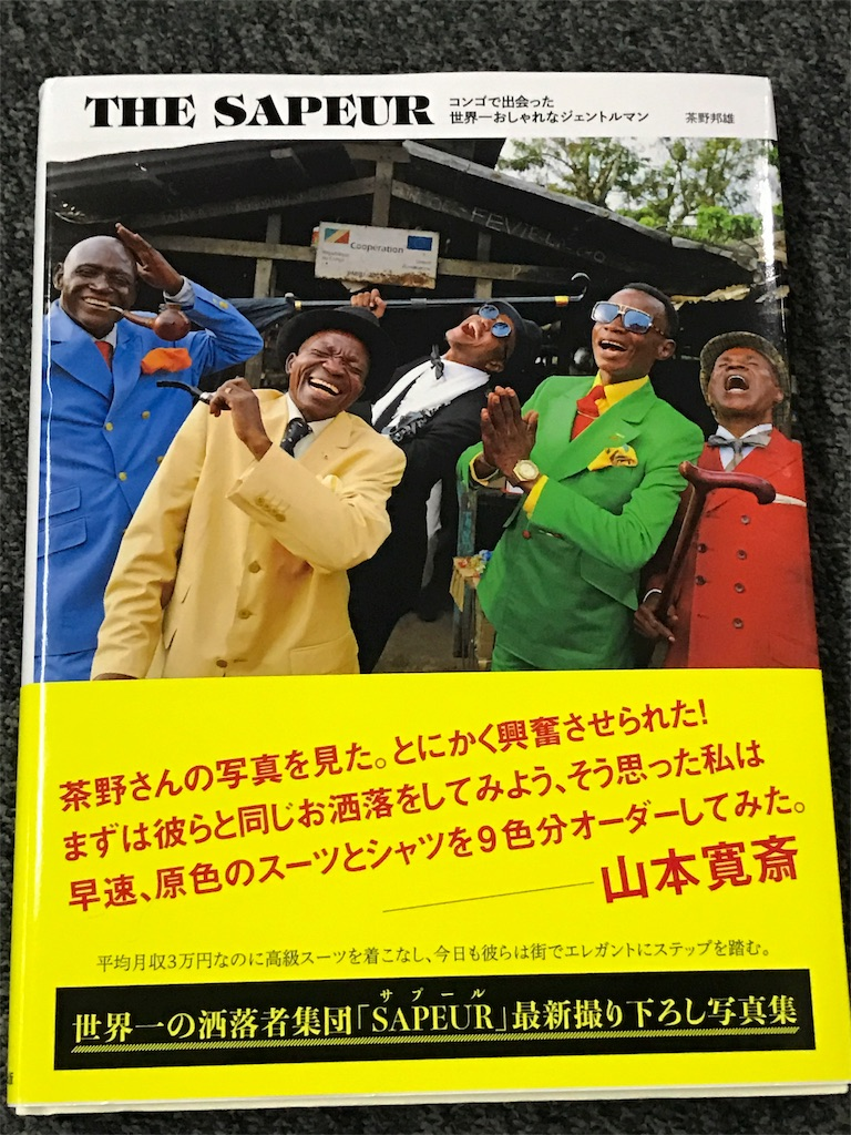 f:id:tomatsu1024:20161201210146j:image