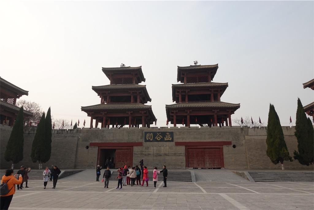 かん こく かん 中国