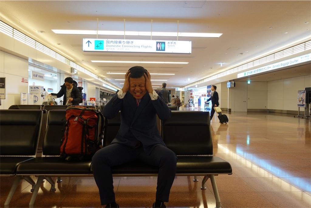 f:id:tomatsu1024:20161216210423j:image