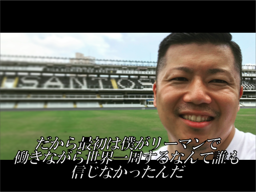 f:id:tomatsu1024:20161230063045p:image