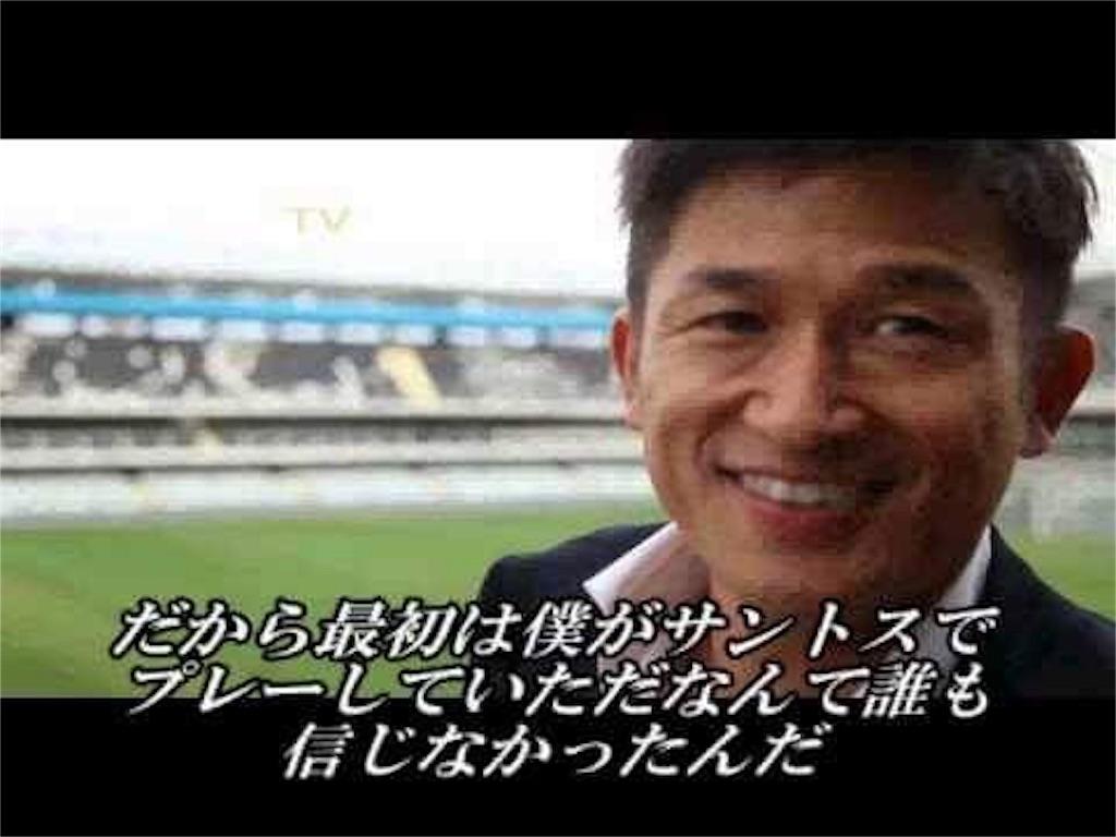 f:id:tomatsu1024:20161230063845j:image