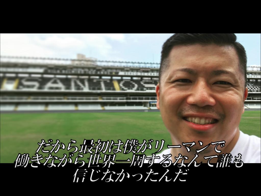 f:id:tomatsu1024:20170111023435p:image
