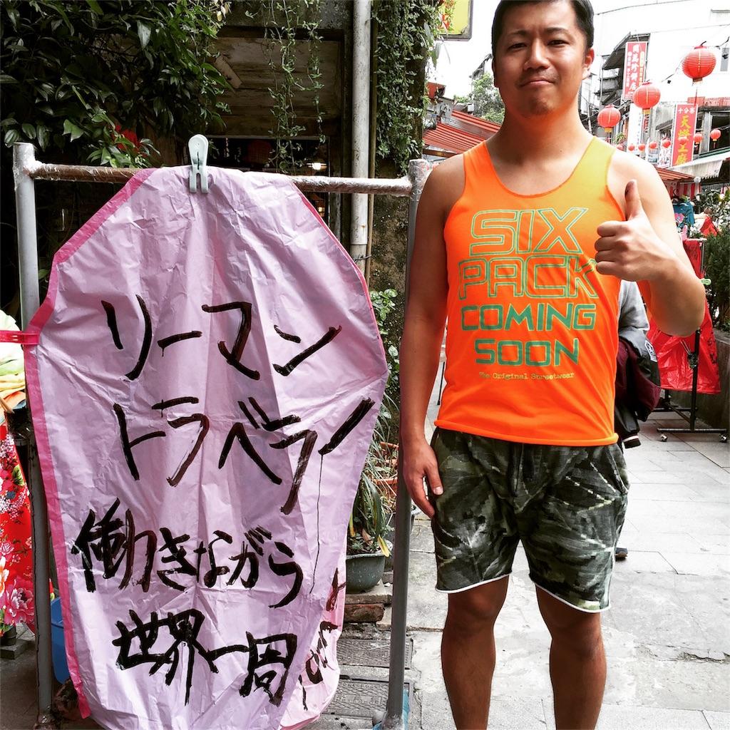 f:id:tomatsu1024:20170117000843j:image