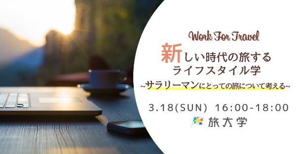 f:id:tomatsu1024:20170128123313j:plain