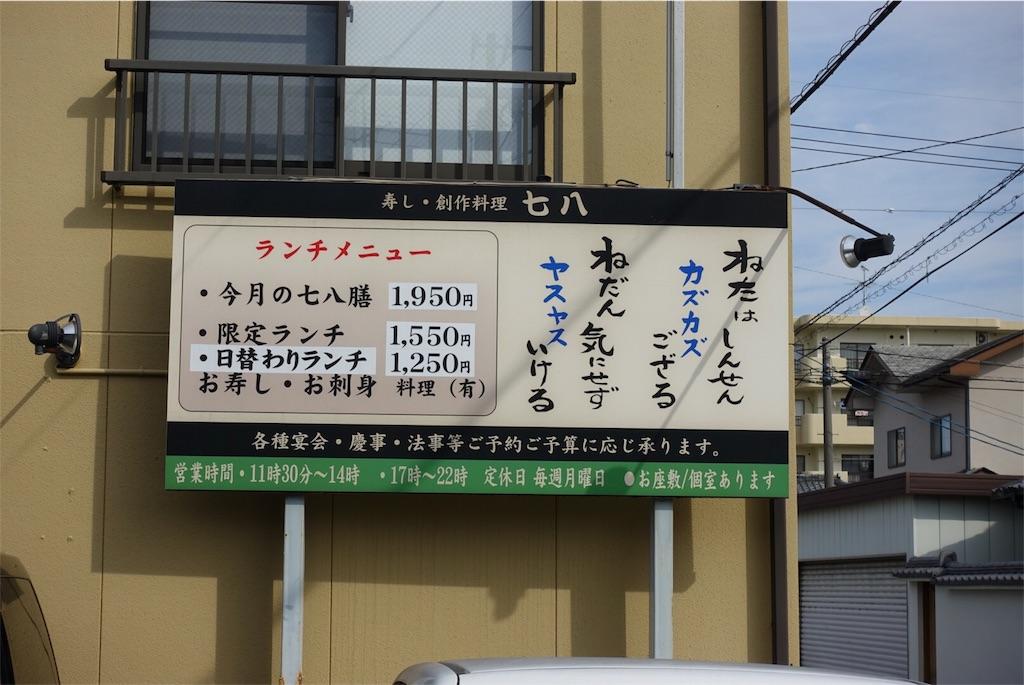 f:id:tomatsu1024:20170206184642j:image
