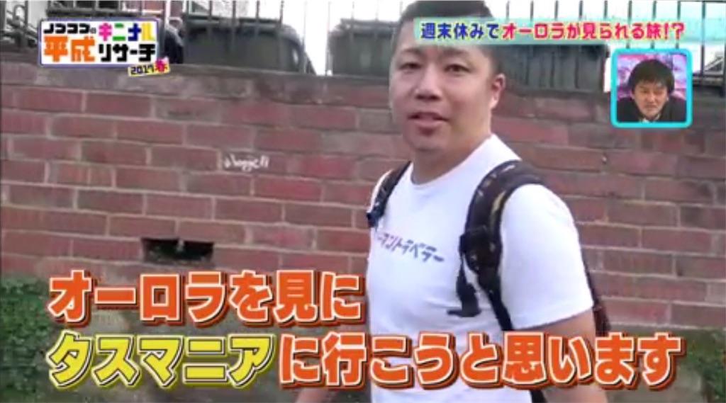 f:id:tomatsu1024:20170325160020j:image