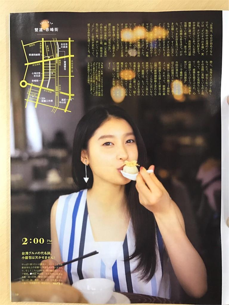 f:id:tomatsu1024:20170409091435j:image