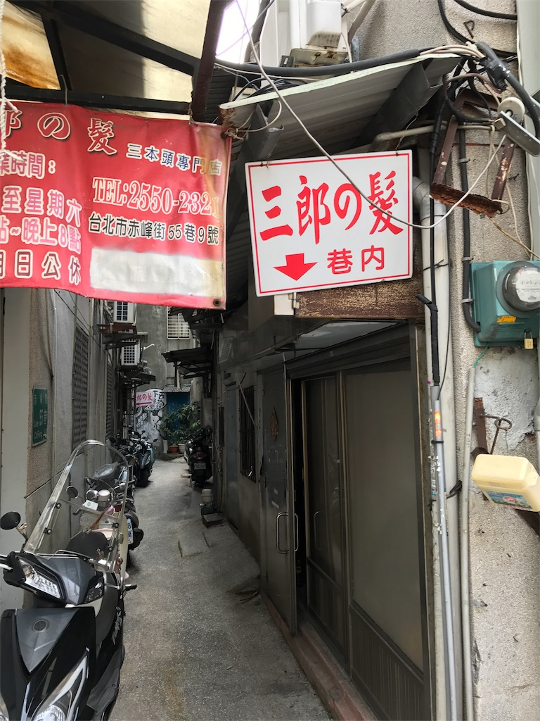 f:id:tomatsu1024:20170409092726j:image