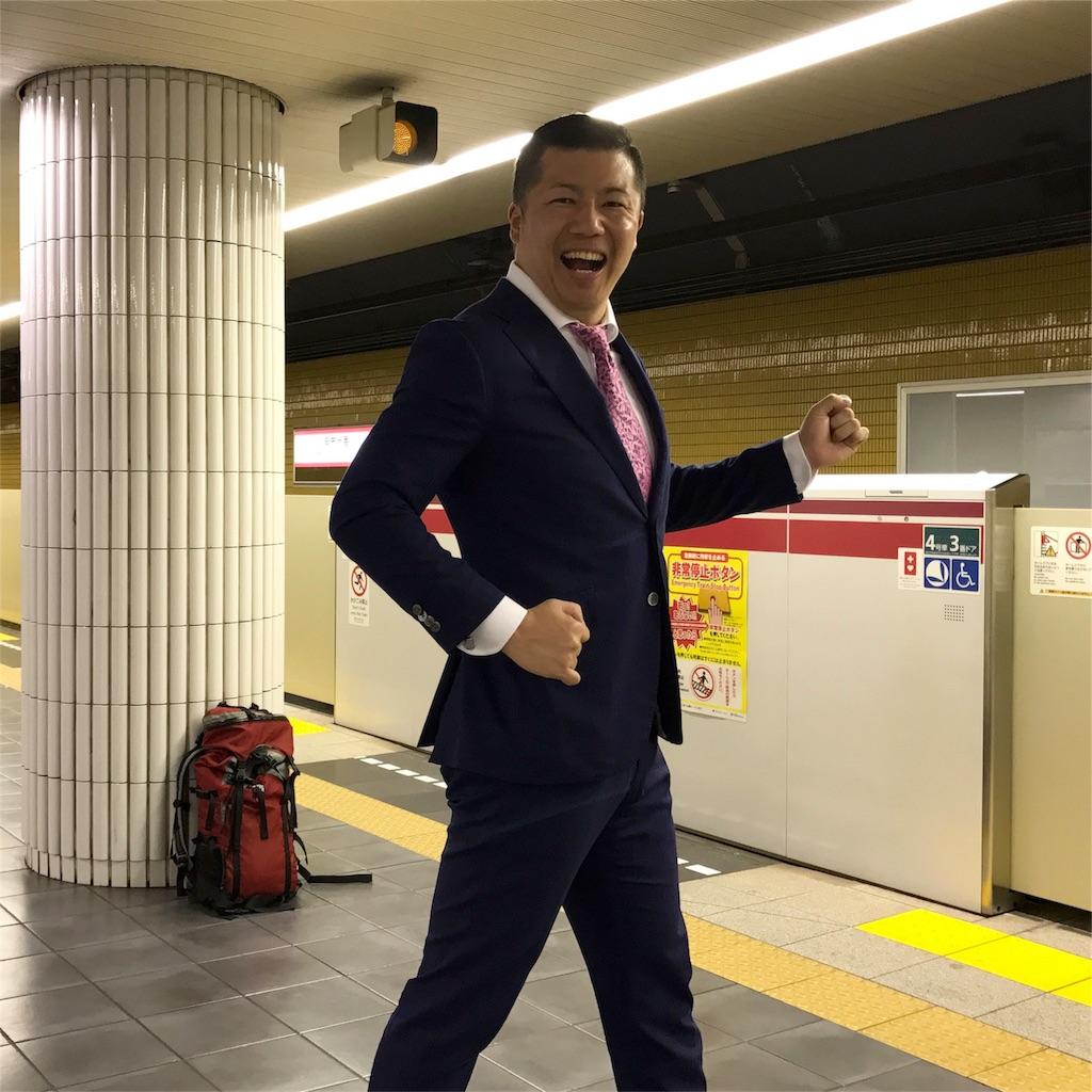 f:id:tomatsu1024:20170501061701j:image