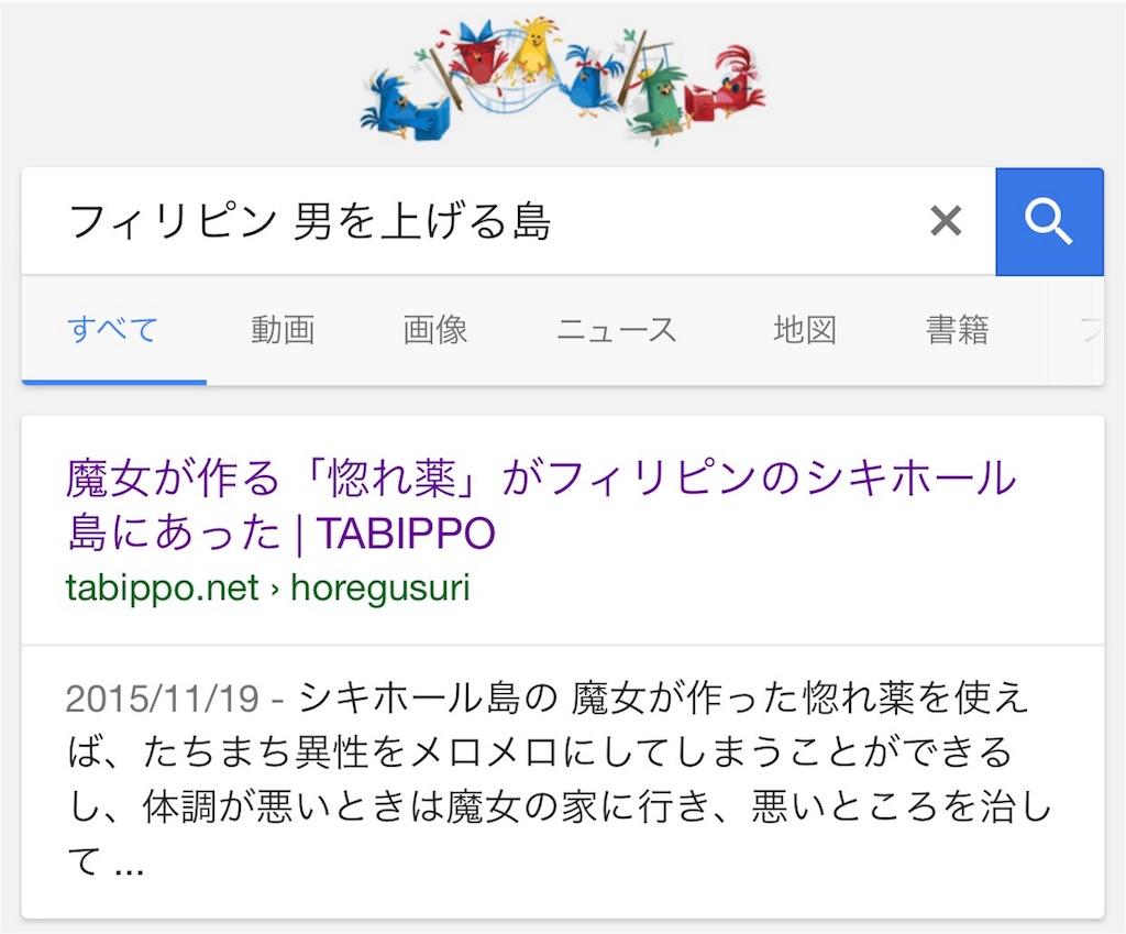 f:id:tomatsu1024:20170505115924j:image