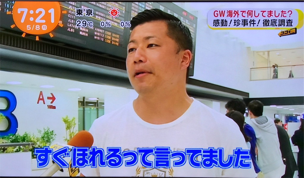 f:id:tomatsu1024:20170513221811j:image