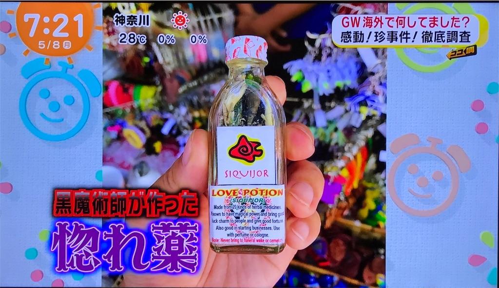 f:id:tomatsu1024:20170513221824j:image