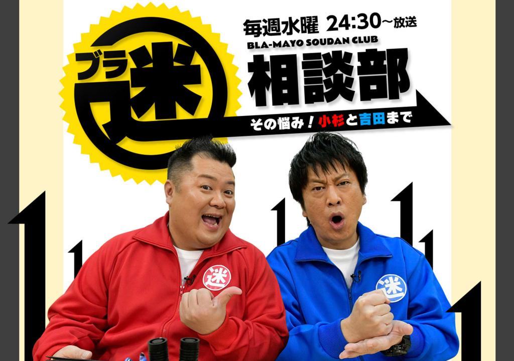 f:id:tomatsu1024:20170523143727j:plain