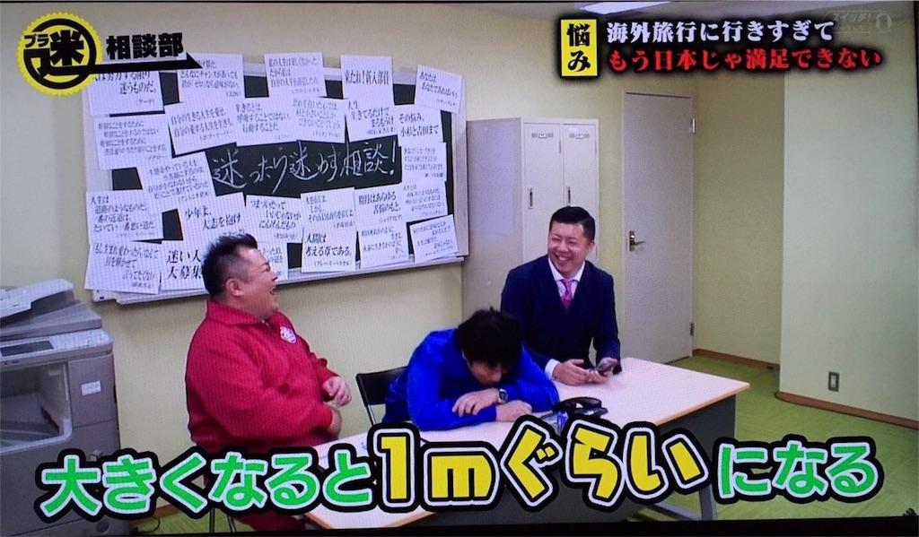 f:id:tomatsu1024:20170525173310j:image
