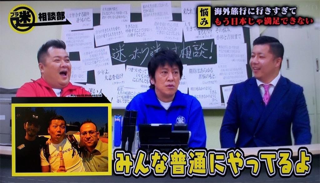 f:id:tomatsu1024:20170525173313j:image