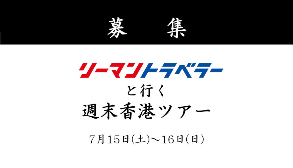 f:id:tomatsu1024:20170608200556p:plain