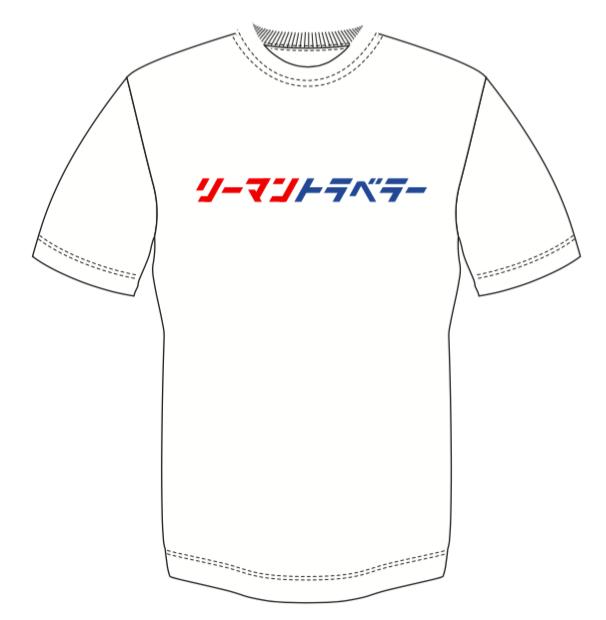 f:id:tomatsu1024:20170616233348p:plain