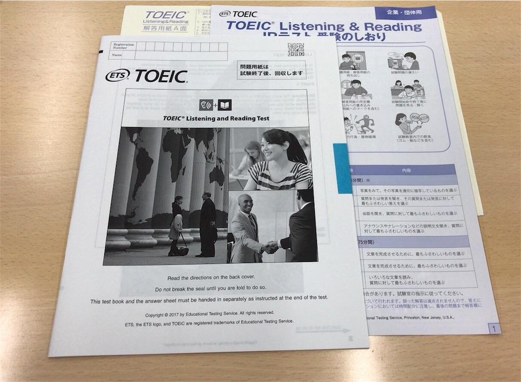 f:id:tomatsu1024:20170619180012j:image