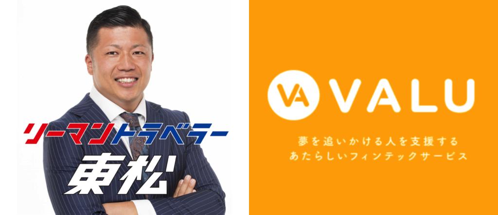 f:id:tomatsu1024:20170627083515p:plain