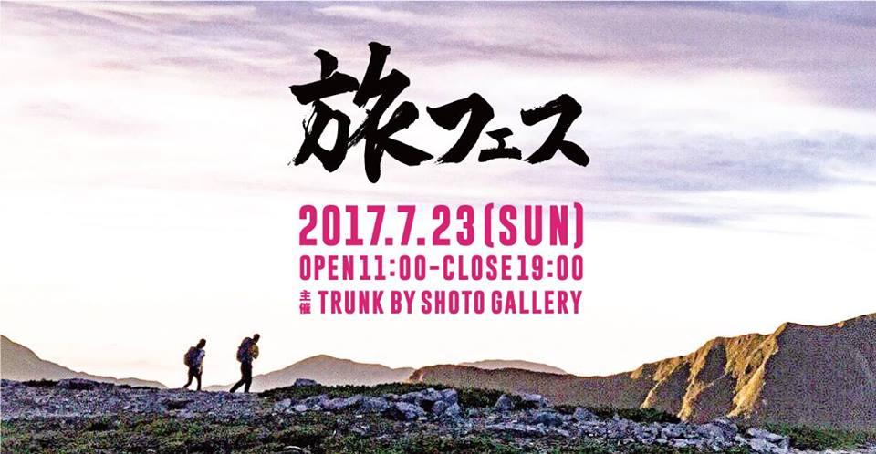 f:id:tomatsu1024:20170707171303j:plain