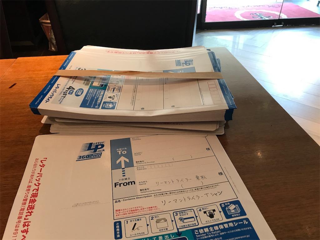 f:id:tomatsu1024:20170709163658j:image