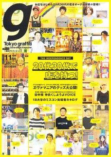 f:id:tomatsu1024:20170712013902j:plain