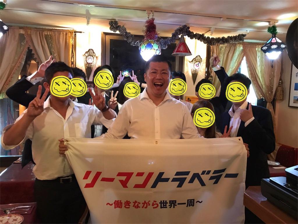 f:id:tomatsu1024:20170712025404j:image