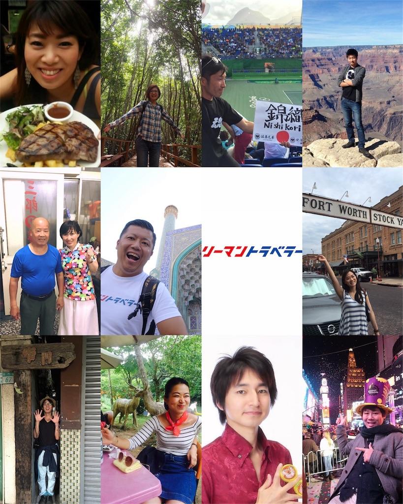 f:id:tomatsu1024:20170715051702j:image