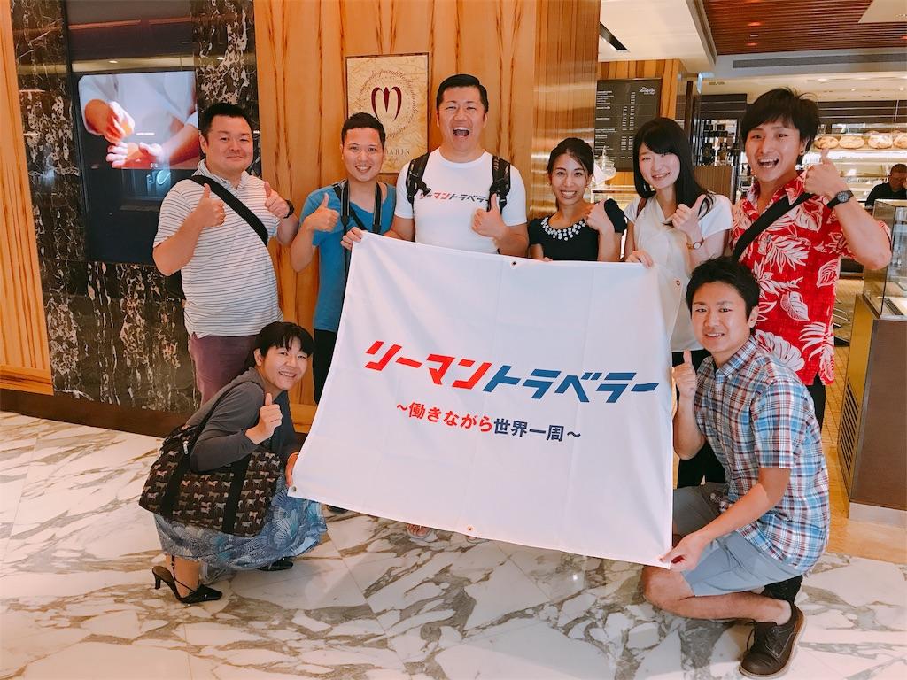 f:id:tomatsu1024:20170718035514j:image