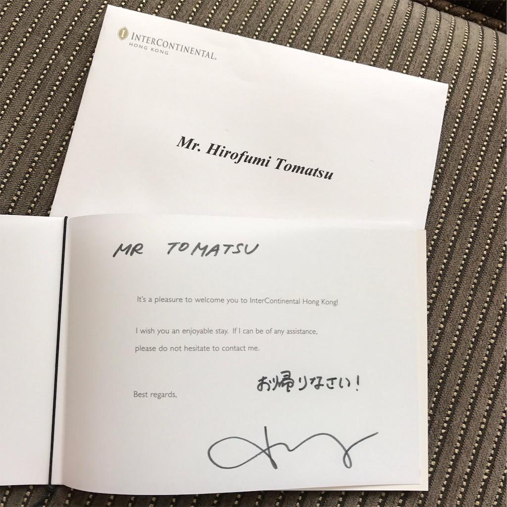 f:id:tomatsu1024:20170720000046j:image