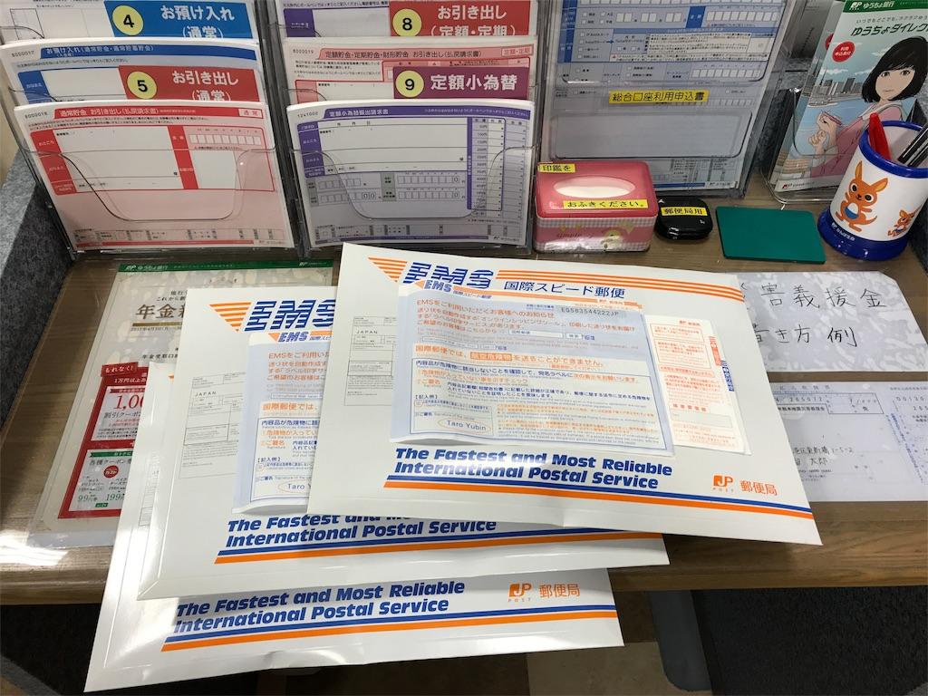 f:id:tomatsu1024:20170801164733j:image
