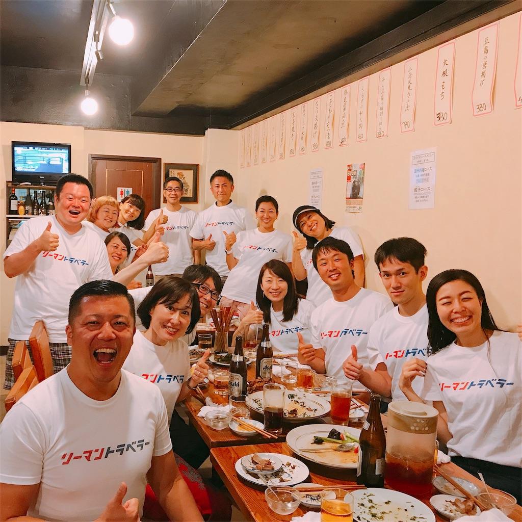 f:id:tomatsu1024:20170802174910j:image