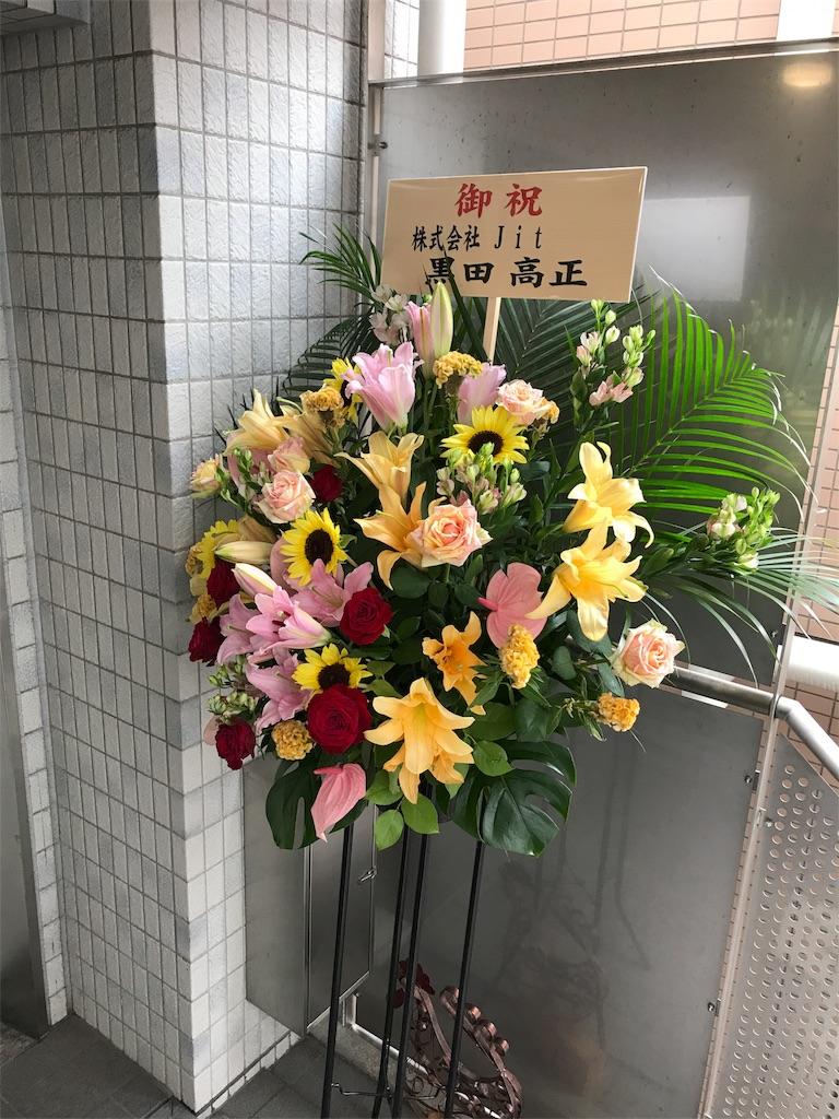 f:id:tomatsu1024:20170819222355j:image