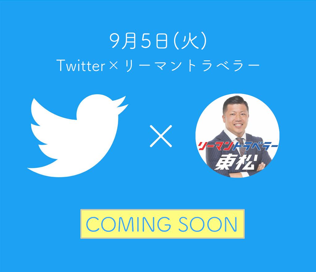 f:id:tomatsu1024:20170902185248p:image