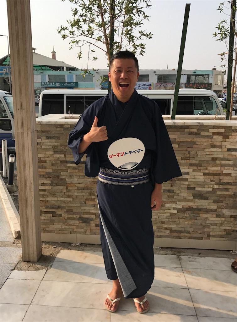 f:id:tomatsu1024:20170905232350j:image