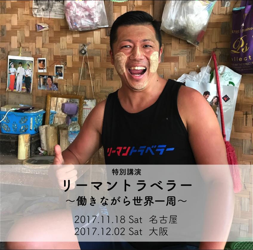 f:id:tomatsu1024:20171022175429p:plain