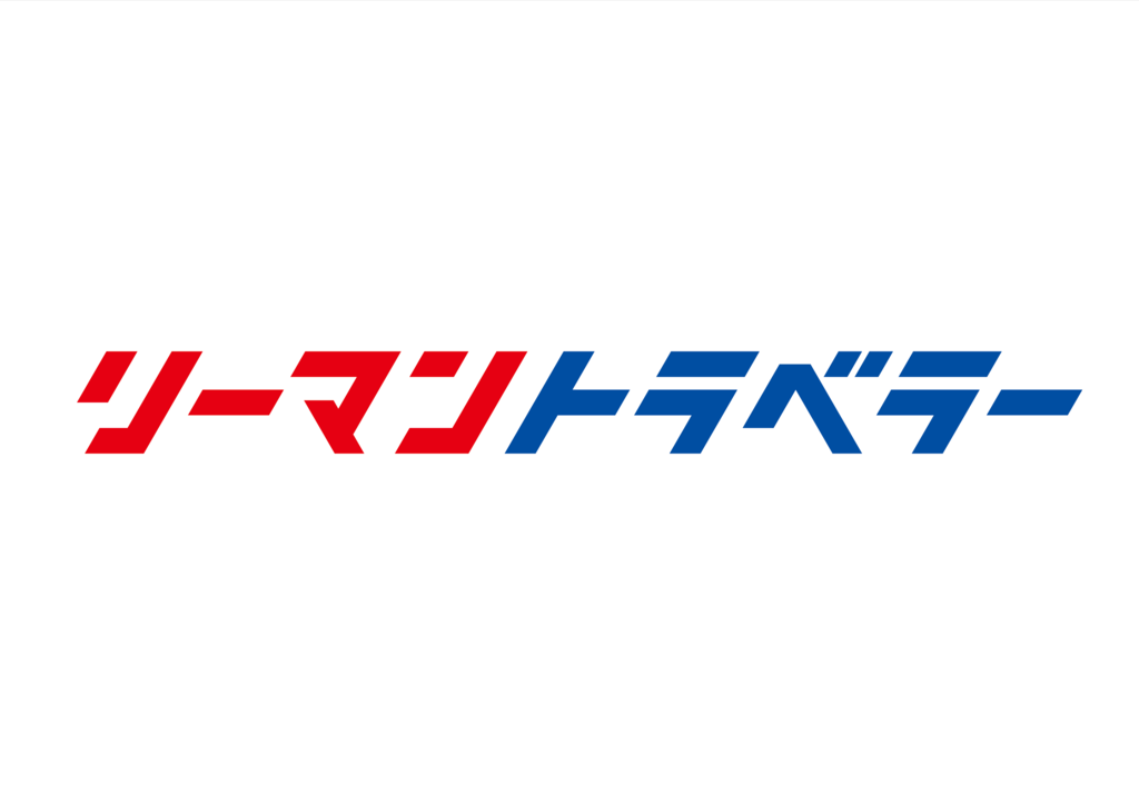 f:id:tomatsu1024:20171023044905p:plain