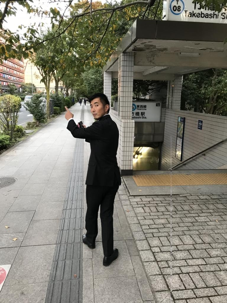 f:id:tomatsu1024:20171031193952j:plain