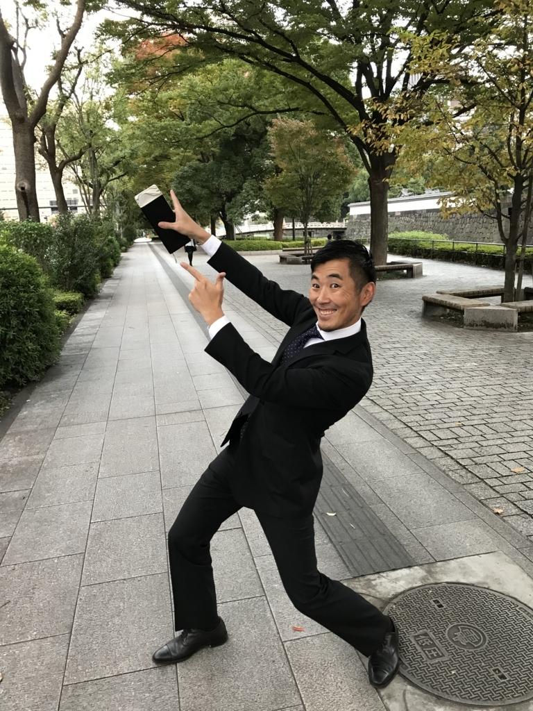 f:id:tomatsu1024:20171031194052j:plain