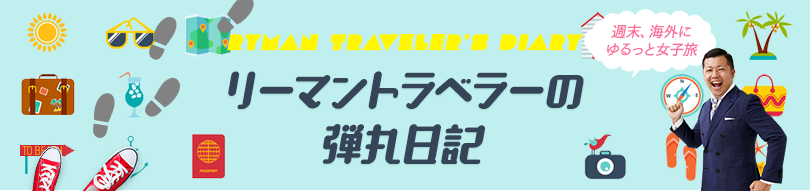 f:id:tomatsu1024:20171108182255p:plain