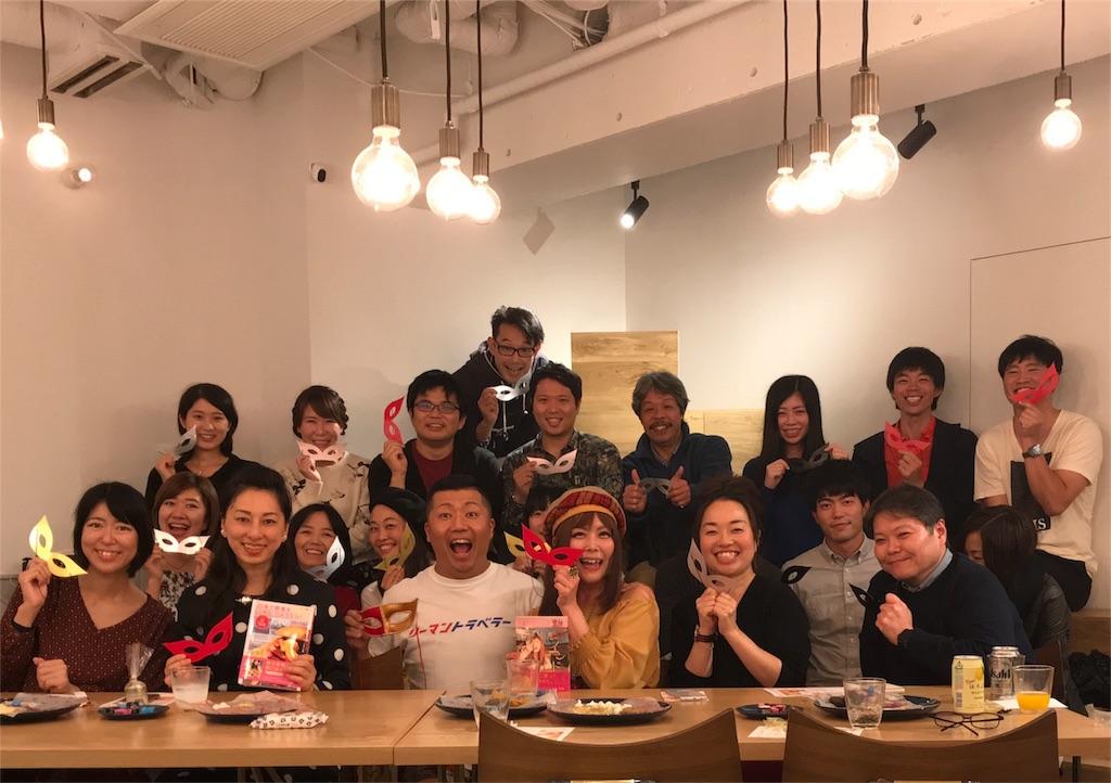 f:id:tomatsu1024:20171112002644j:image