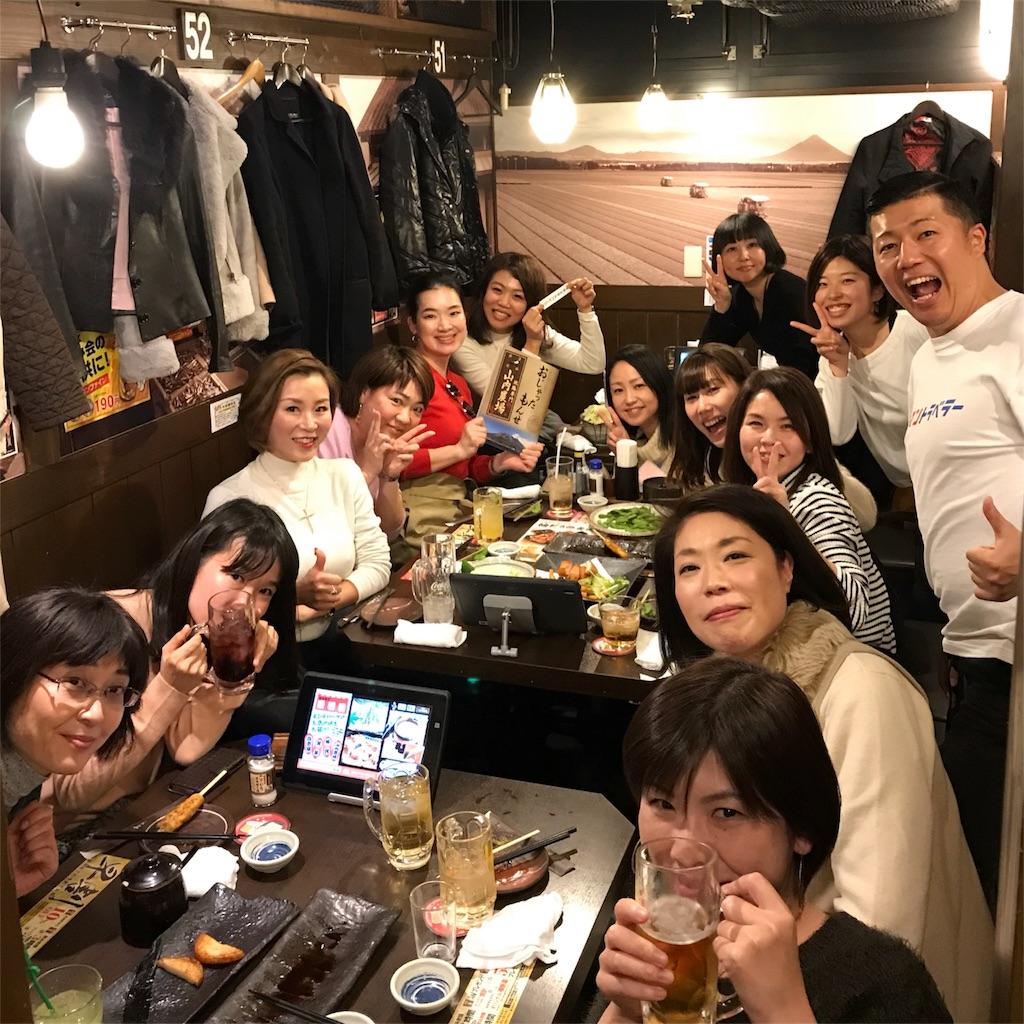 f:id:tomatsu1024:20171203074920j:image